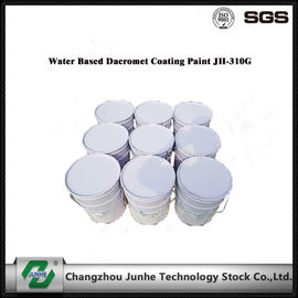 Silver Mechanical Zinc Plating , Geomet Anti Corrosion Coating For Brake Disc