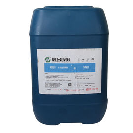 Colorless Metal Cutting Fluid Waterborne Rust Inhibitor Excellent Lubrication