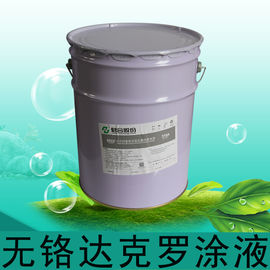 Water Solution Zinc Phosphate Coating Paint And Chrome Free Spraying Fot Hardware