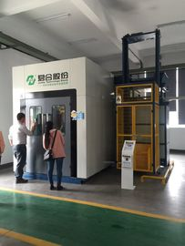 China Full Automatic Zinc Flake Coating Machine With ISO9001 / CE Certificate DST S800+ distributor