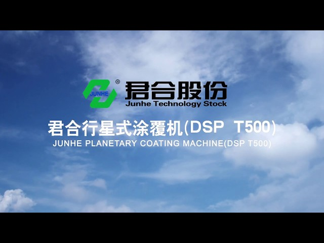 China Energy Saving Dip Spin Coating Machine Three Basket Planet Type High Speed for sale